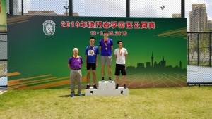 WeChat 圖片_20190531144035