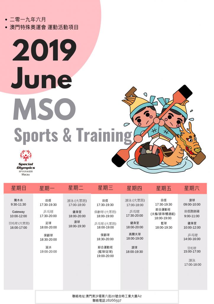 sport.2019.6