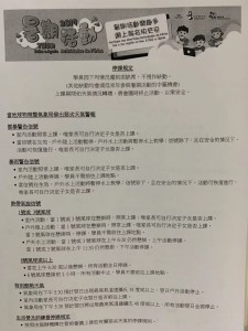 WeChat 圖片_20190731123151