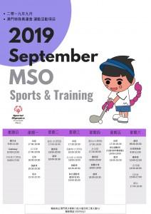 2019.9.sport