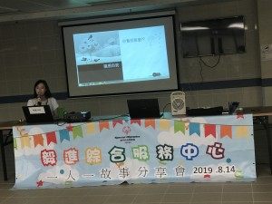 WeChat 圖片_20190815165941