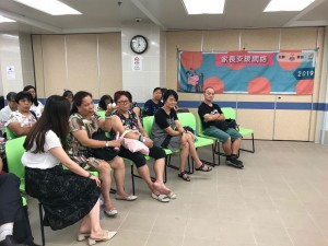 WeChat 圖片_20190816101345