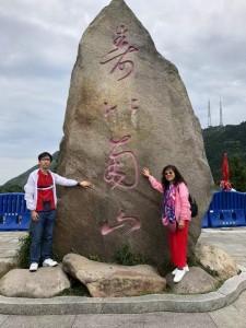 WeChat 圖片_20190904200201
