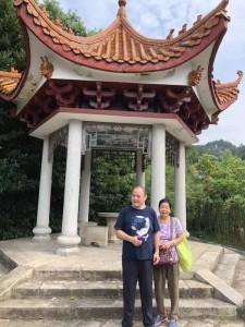 WeChat 圖片_20190904200243