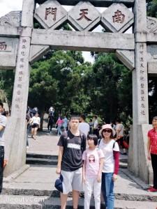 WeChat 圖片_20190905183358