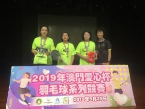 WeChat 圖片_20191004155652