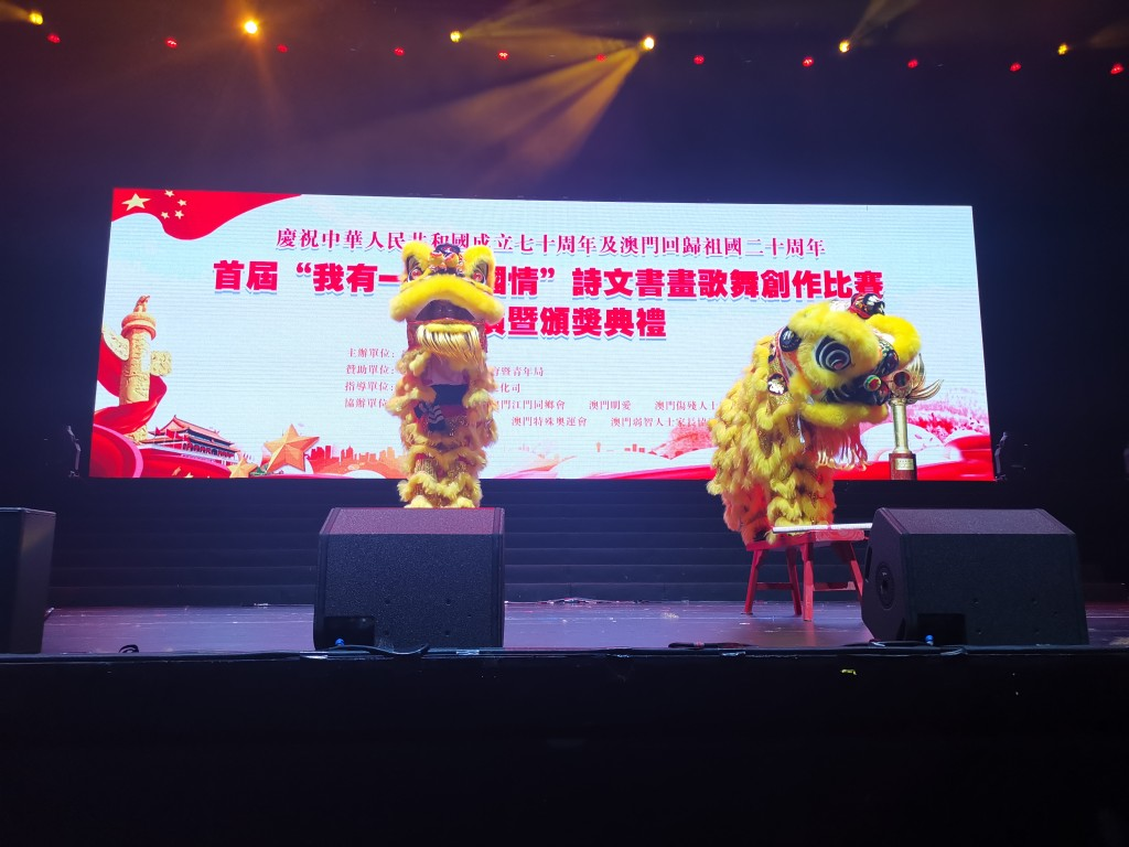 WeChat 圖片_20191125183318