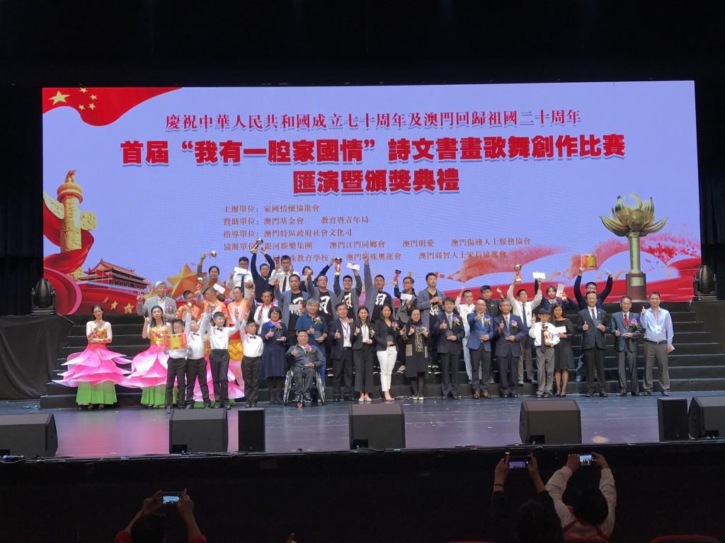 WeChat 圖片_20191125183438