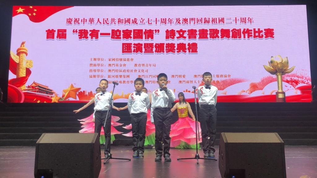 WeChat 圖片_20191125184311
