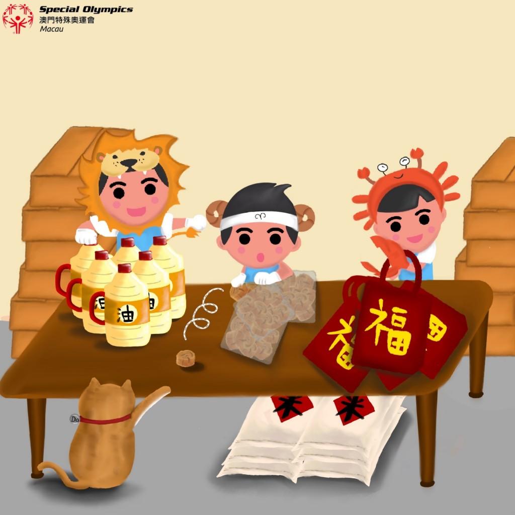 WeChat 圖片_20200917180311