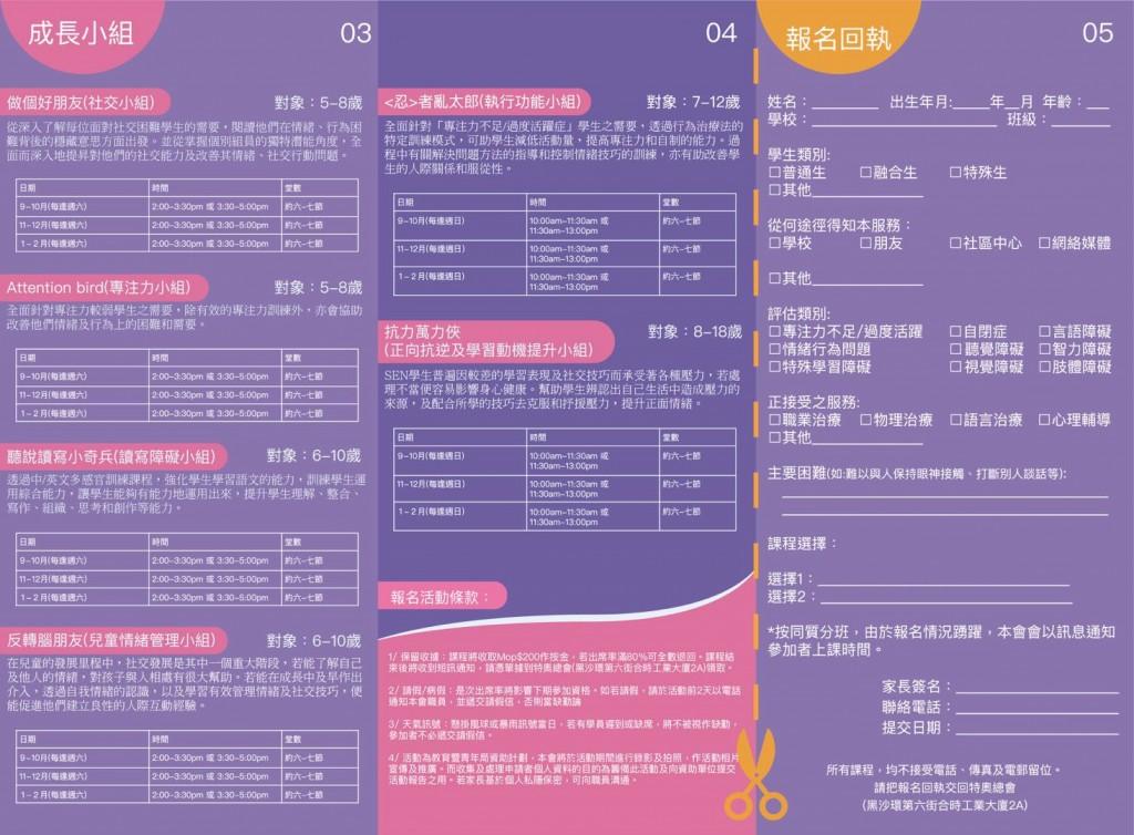 WeChat 圖片_20200917200529 (1)