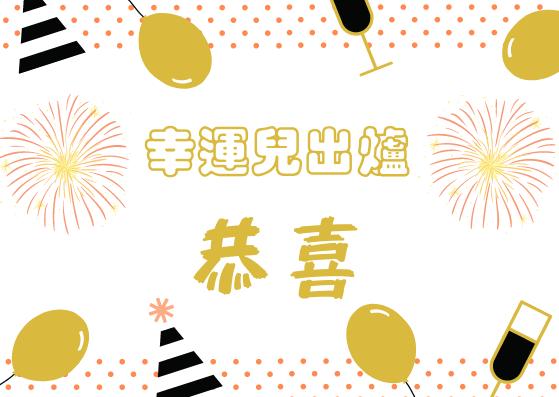 WeChat 圖片_20200928103214