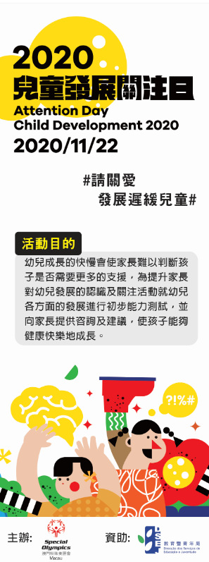 WeChat 圖片_20201111150727