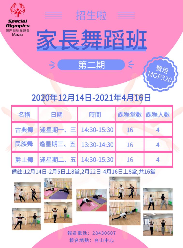 WeChat 圖片_20201130143408