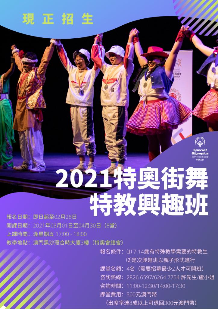 WeChat 圖片_20210209111646