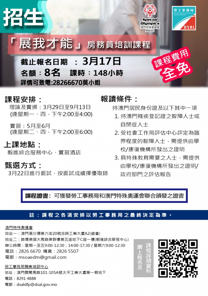 WeChat Image_20210311113256