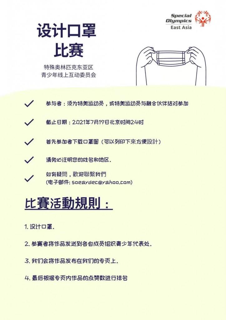 WeChat 圖片_20210628145338